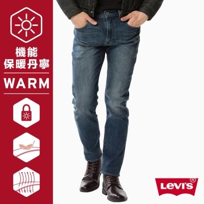 Levis男款 上寬下窄 502Taper牛仔長褲 Warm Jeans