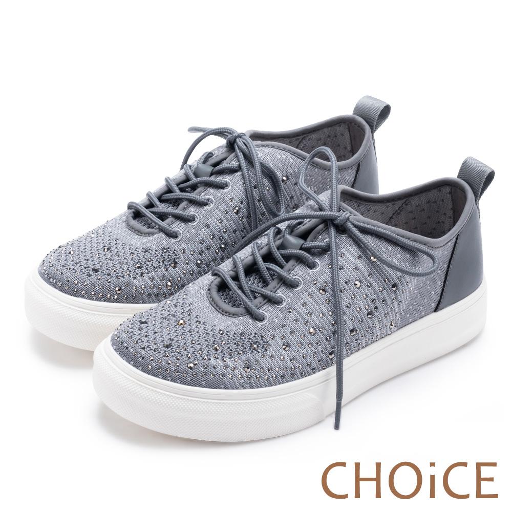 CHOiCE 華麗運動風 針織布面厚底休閒鞋-灰色