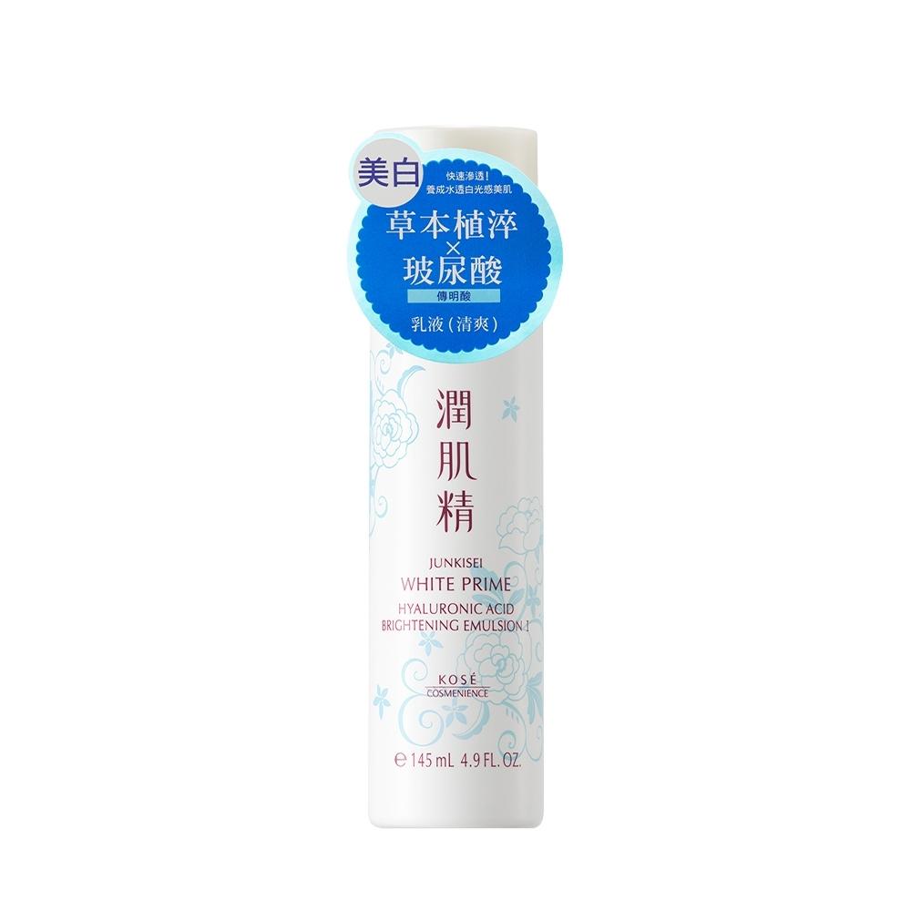 [官方直營]KOSE 高絲 植淬白潤肌精 玻尿酸超淨白乳液I(清爽) 145ml