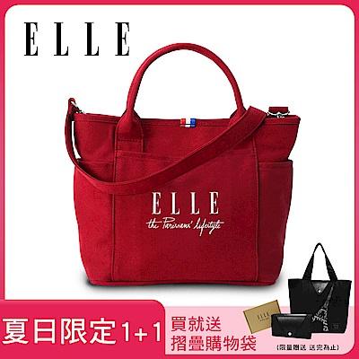 ELLE 周年限定版-極簡風帆布手提/斜背托特包-棗紅 EL52372