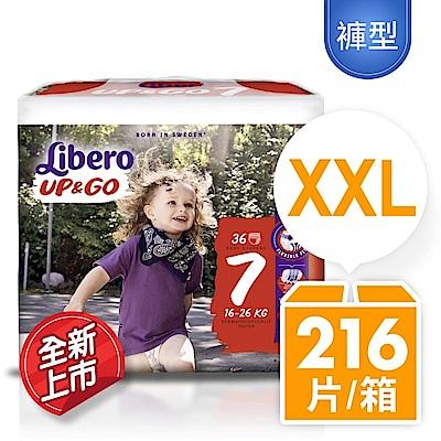 [送玩具6選1]Libero麗貝樂 敢動褲 7號XXL 嬰兒尿布/尿褲 歐洲原裝進口 2020新升級  (36片×6包/箱購)