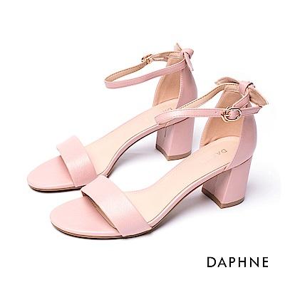 達芙妮DAPHNE 涼鞋-簡約一字帶粗跟涼鞋-粉紅