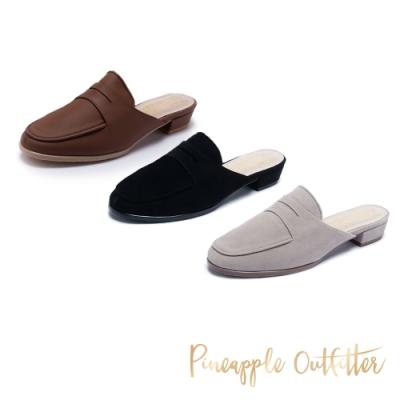 [時時樂限定] Pineapple Outfitter羊皮縫線穆勒鞋(三色任選)
