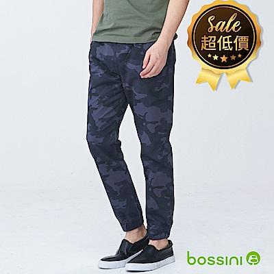 bossini男裝-輕鬆束口長褲01鐵灰