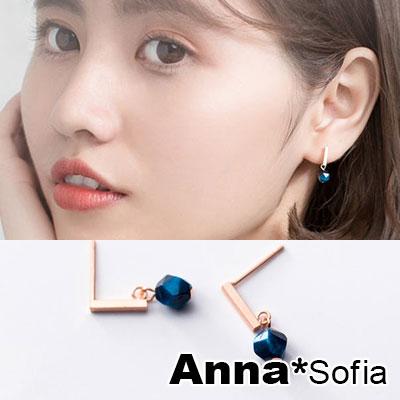 【3件5折】AnnaSofia 柱垂藍染虎眼石 925銀針耳針耳環(金系)