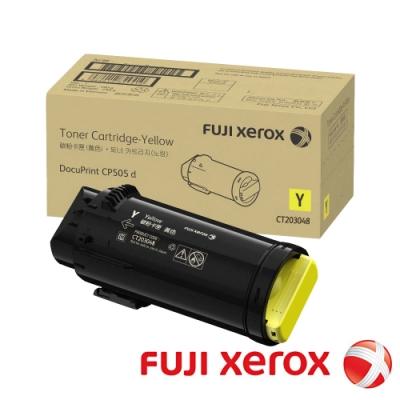 FujiXerox 彩色505系列原廠高容量黃色碳粉匣CT203048(11K)