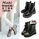 【時時樂】  Miaki-時尚短靴馬汀軍/雨靴(3款任選)