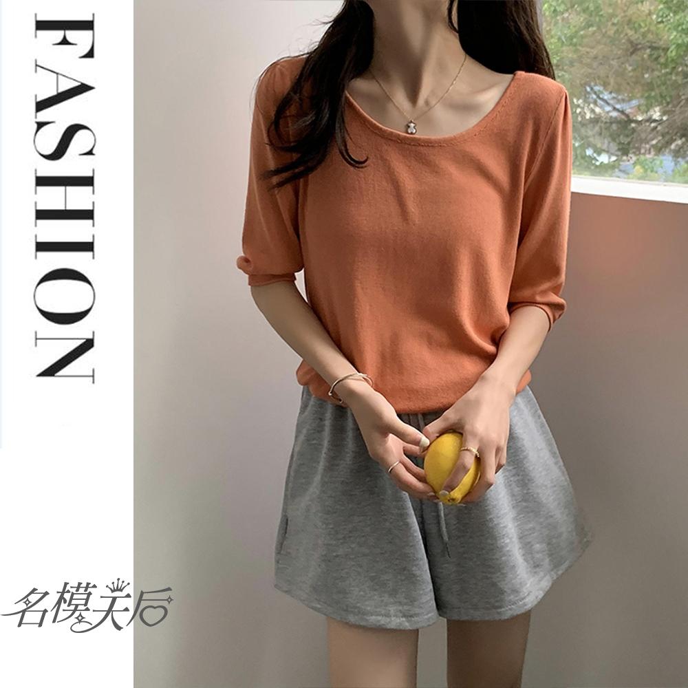 名模天后-優雅氣質純色百搭圓領造型上衣-3色(F)