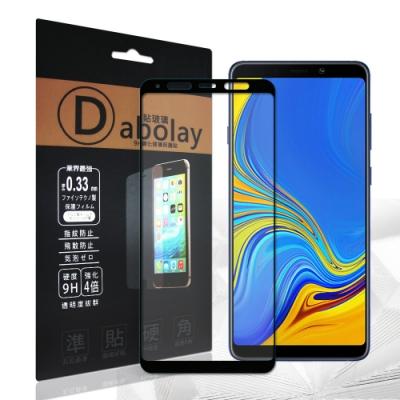 全膠貼合 Samsung Galaxy A9(2018) 滿版疏水疏油9H鋼化玻璃膜(黑)