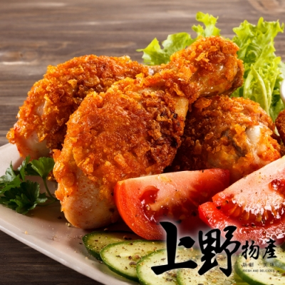 (滿899免運)【上野物產】台灣嚴制原味轟炸雞腿(100g±10%/隻)x1隻