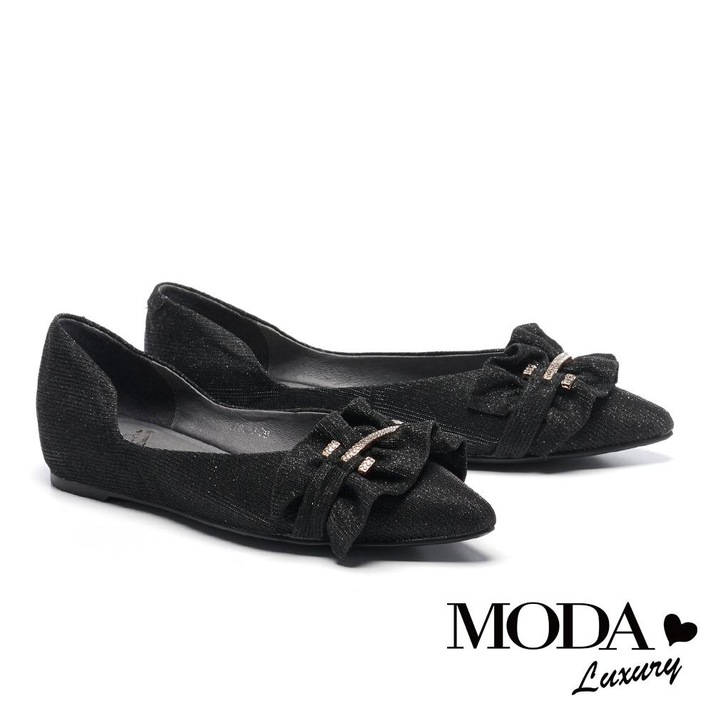 平底鞋 MODA Luxury 極致奢美金屬飾釦全真皮尖頭平底鞋-黑