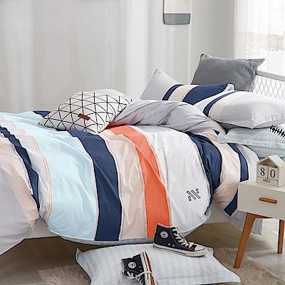 La Lune 台灣製100%40支精梳純棉雙人床包枕套三件組 香濃頌曲