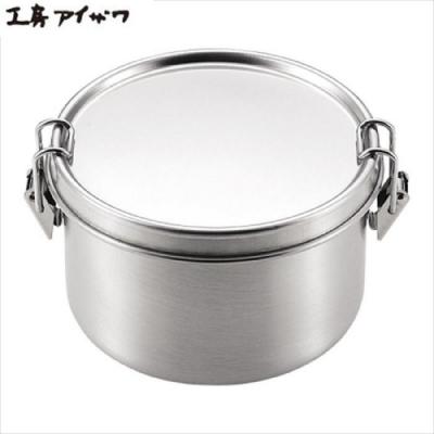 日本製 AIZAWA/相澤工房 扣環式不鏽鋼圓型保存盒 1000ml