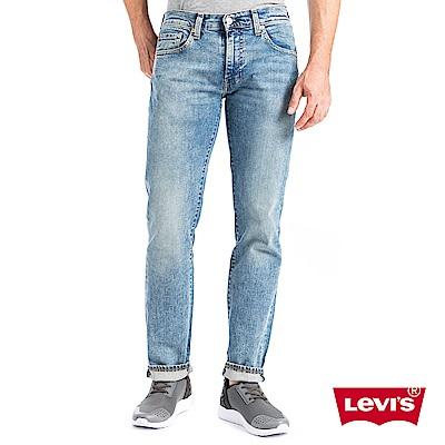 Levis 男款 511 低腰修身窄管牛仔長褲 雙性彈性