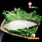 (任選) 極鮮配 厚切冰島鱈魚(320g ±10%/包)