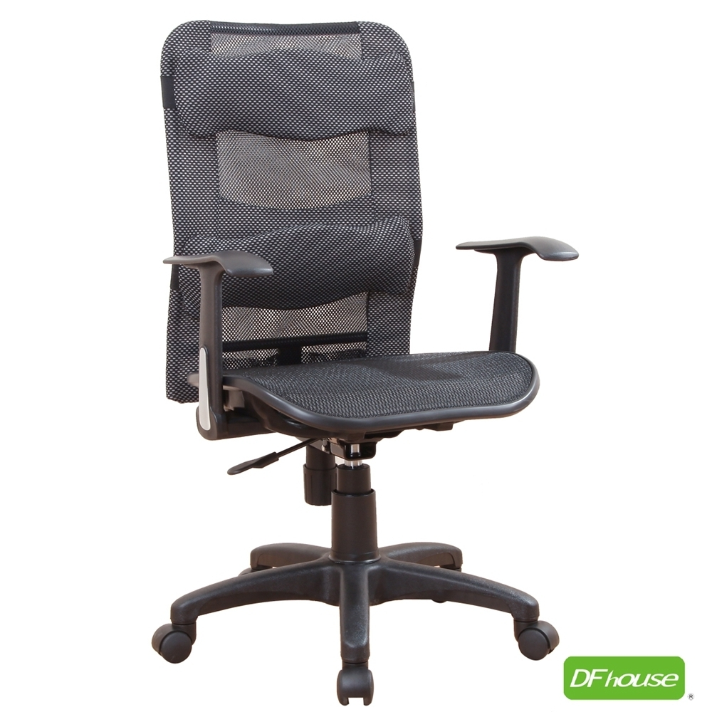 DFhouse小金鋼全網雙枕辦公椅-黑色 60*60*98-110