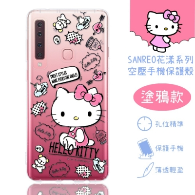 【Hello Kitty】三星 Samsung Galaxy A9 (2018) 花漾系列 氣墊空壓 手機殼(塗鴉)