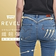 Levis 女款 Revel 高腰緊身提臀牛仔長褲 超彈力塑形布料 精工中暈染刷白 回收再造纖維 product thumbnail 2