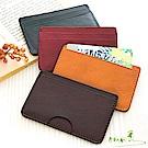手感的秀 頂級植鞣革職人極致風格卡片夾(4色)