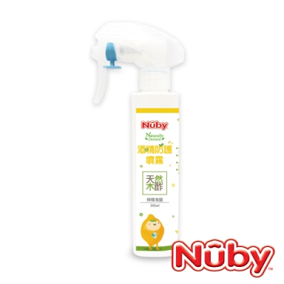 Nuby x 木酢達人聯名系列 檸檬海鹽酒精防護噴霧 (200ml/罐)