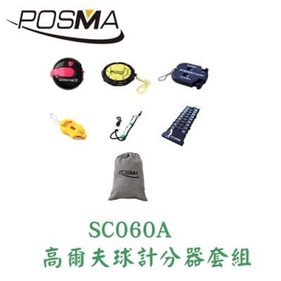 POSMA 高爾夫球計分器套組 SC060A