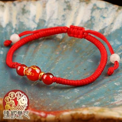 臻觀璽世 觀音慈悲 瑪瑙六字箴言護身紅繩手鍊