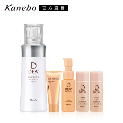 Kanebo 佳麗寶 DEW淨潤白柔膚乳新春特惠組(2款任選)