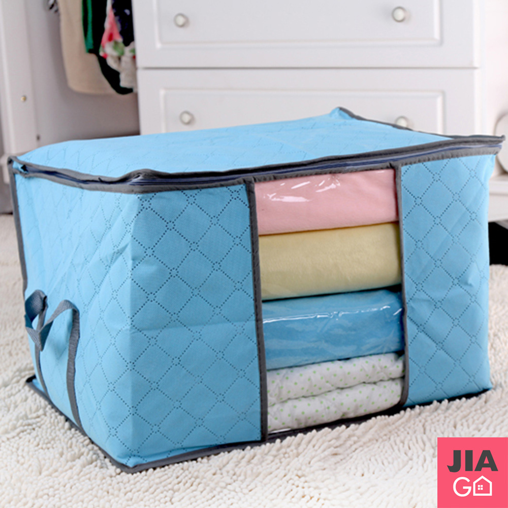 JIAGO 竹碳棉被衣物收納袋-橫式大號