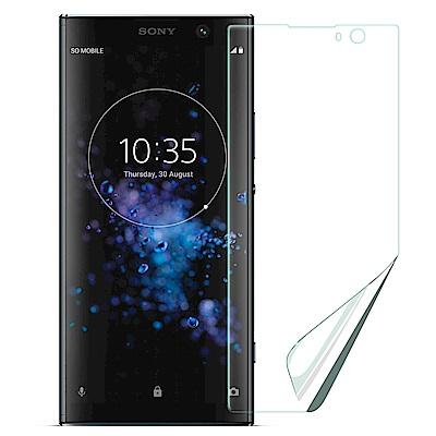 Xmart  for Sony Xperia XA2 Plus 高透光亮面耐磨保護貼