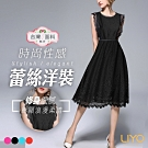洋裝-LIYO理優-鏤空蕾絲無袖洋裝-O926015