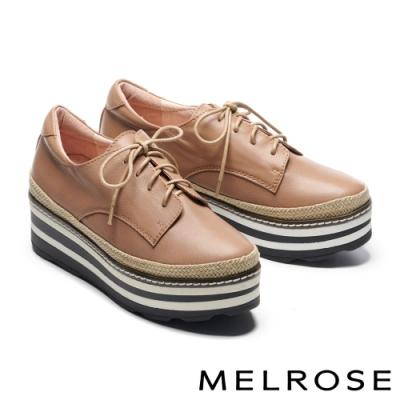 休閒鞋 MELROSE 率性時尚全真皮綁帶厚底休閒鞋-杏