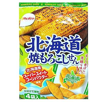 栗山北海道燒玉米米果(72g)