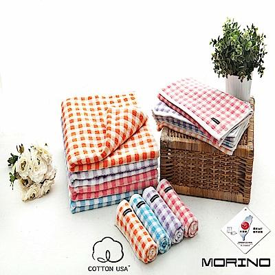 MORINO摩力諾 美國棉方格漸層方巾