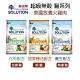 SOLUTION耐吉斯-無穀貓《居家成貓慢活/熟齡貓養生/全齡貓化毛》配方 6.6lbs(3kg) product thumbnail 1