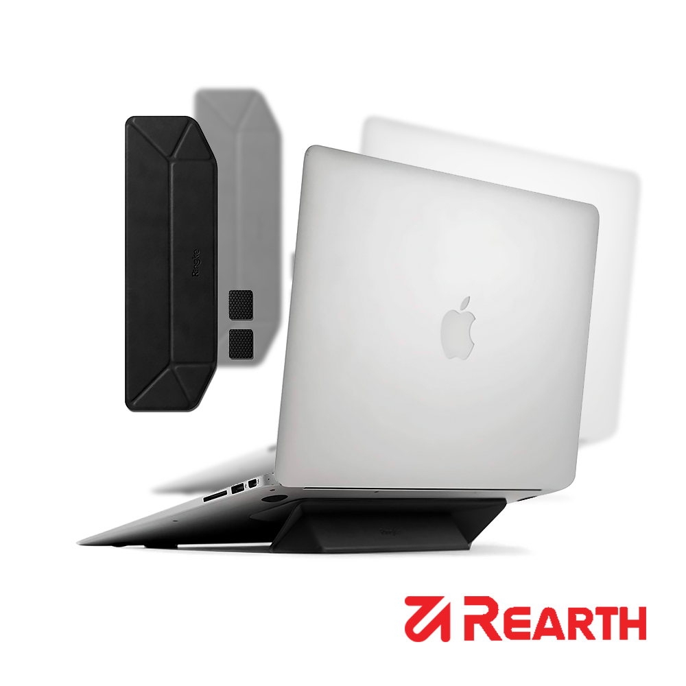 Rearth Ringke 通用型筆電便攜散熱支架
