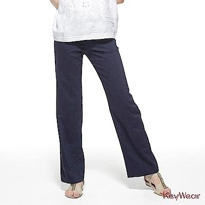 KeyWear奇威名品    簡單帥氣筆直寬版長褲-深藍色