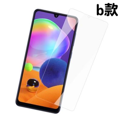 三星 Galaxy A31 (b款 ) 高清 透明 9H鋼化玻璃膜 手機 保護貼 (b款 ) 透明x1 (A31保護貼 )