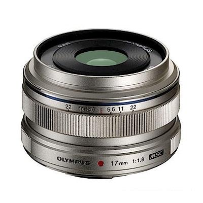 OLYMPUS M.ZUIKO DIGITAL 17mm F1.8 (公司貨) 銀色