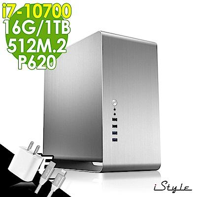 iStyle 3D繪圖商用電腦 i7-10700/16G/512M.2+1TB/P620/W10P/五年保固