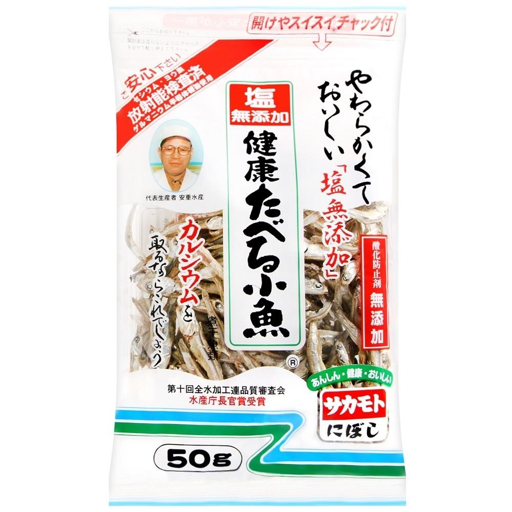 Sakamoto 坂本元氣小魚乾[食鹽無添加](50g)