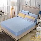 Betrise一米陽光   加大-台灣製造-3M專利天絲吸濕排汗三件式床包枕套組