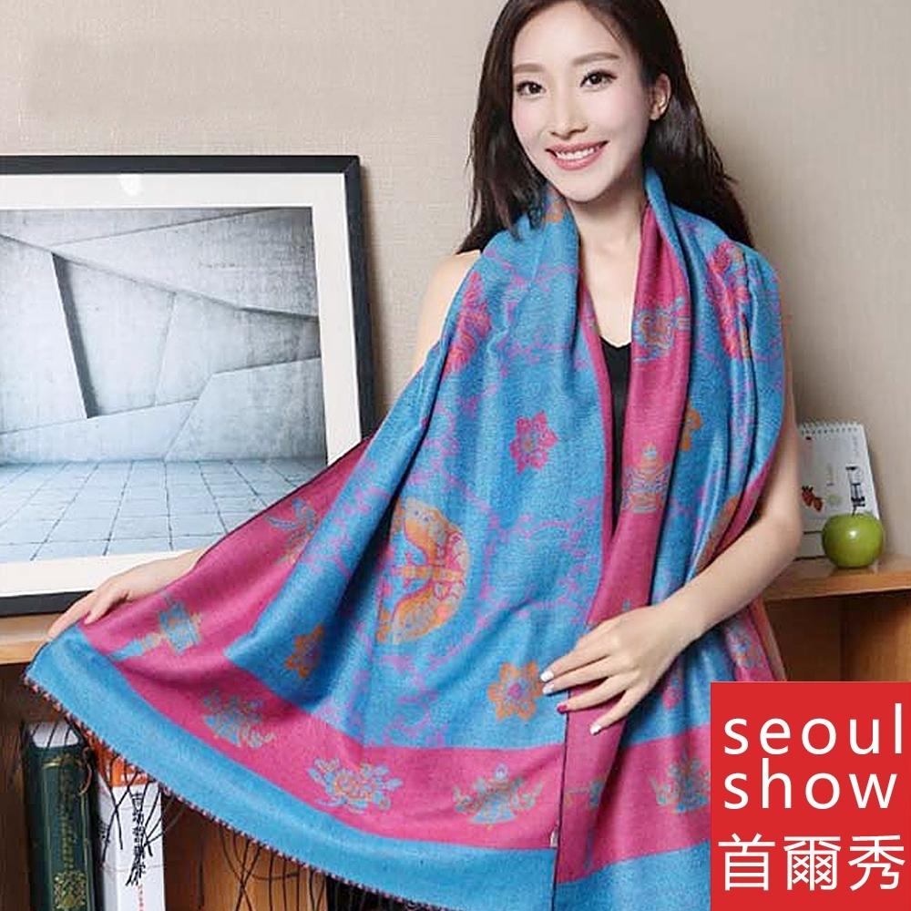 [時時樂]Seoul Show首爾秀 藏傳花間 仿羊絨雙面提花圍巾披肩