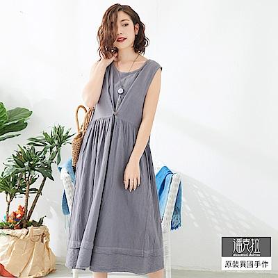 潘克拉 可解扣圖騰襬背心裙- 藍色/灰色