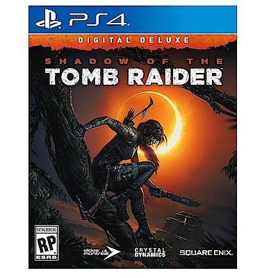 Shadow of The Tomb Raider 古墓奇兵 暗影亞洲中文版
