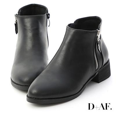 D+AF 主流嚴選.側金屬拉鍊低跟短靴*黑