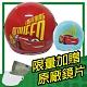 【S-MAO】正版卡通授權 閃電麥坤 兒童安全帽 3/4半罩 (安全帽│機車 E1) product thumbnail 1