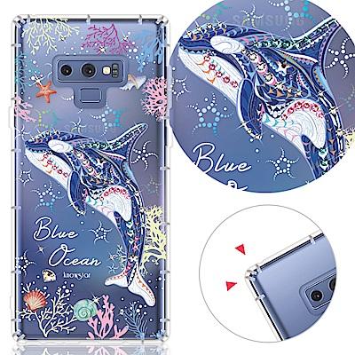 KnowStar 三星 Galaxy Note9 奧地利彩鑽防摔手機殼-藍色海洋
