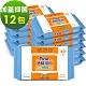 Tino 加蓋型酒精濕巾 抑菌濕紙巾 (40抽x12包) product thumbnail 1