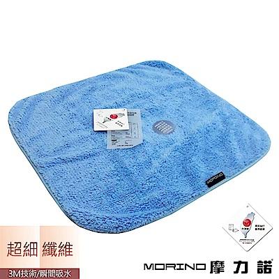 MORINO摩力諾 超細纖維大方巾/手帕-靛藍