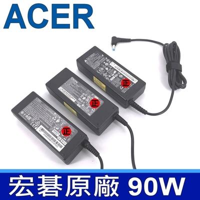 宏碁 ACER 90W 5.5*1.7mm 原廠 變壓器 Aspire 6530 6530G 6535G 5920G 6930G 6935G ravelMate TM系列 TimelineX系列